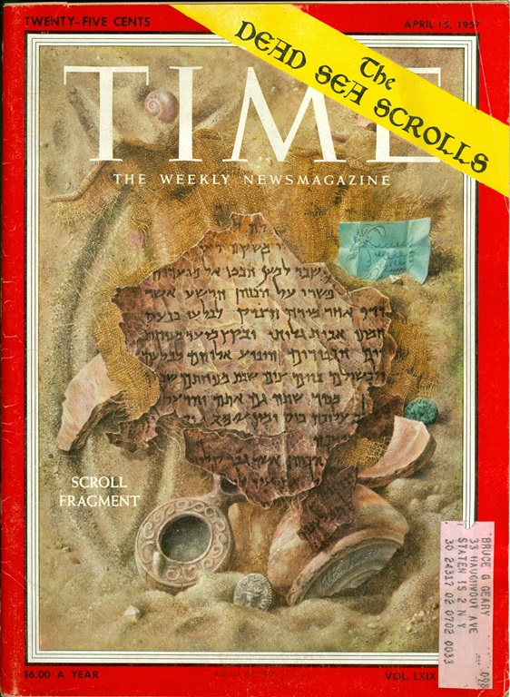 analysis of the dead sea scrolls The mystery and meaning of the dead sea scrolls this is the introduction from noted scholar hershel shanks' book (random house april 1998), an illuminating and readable background summary on the.